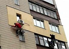 альпинисты утепление квартиры со стороны улицы