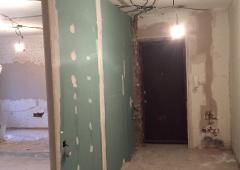 капремонт квартиры с перепланировкой
